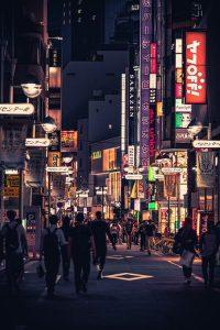 Guide to Tokyo – Cointelegraph Magazine