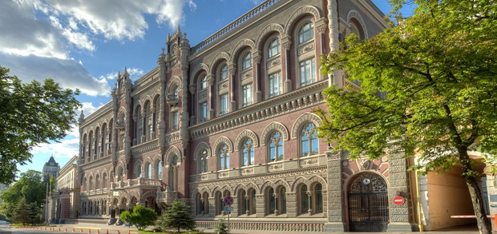 National Bank of Ukraine (NBU)