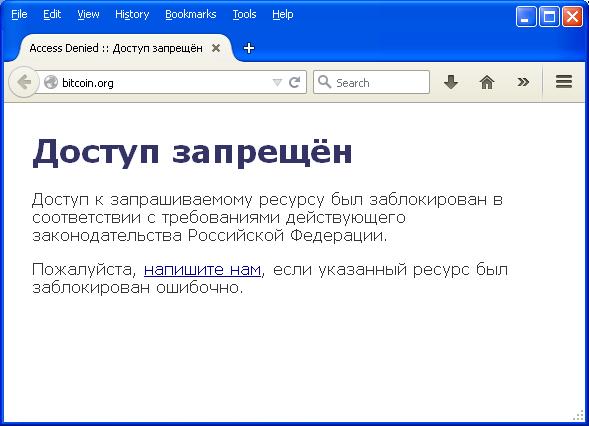 Russian Authorities Blacklist 5 Bitcoin-Related Websites