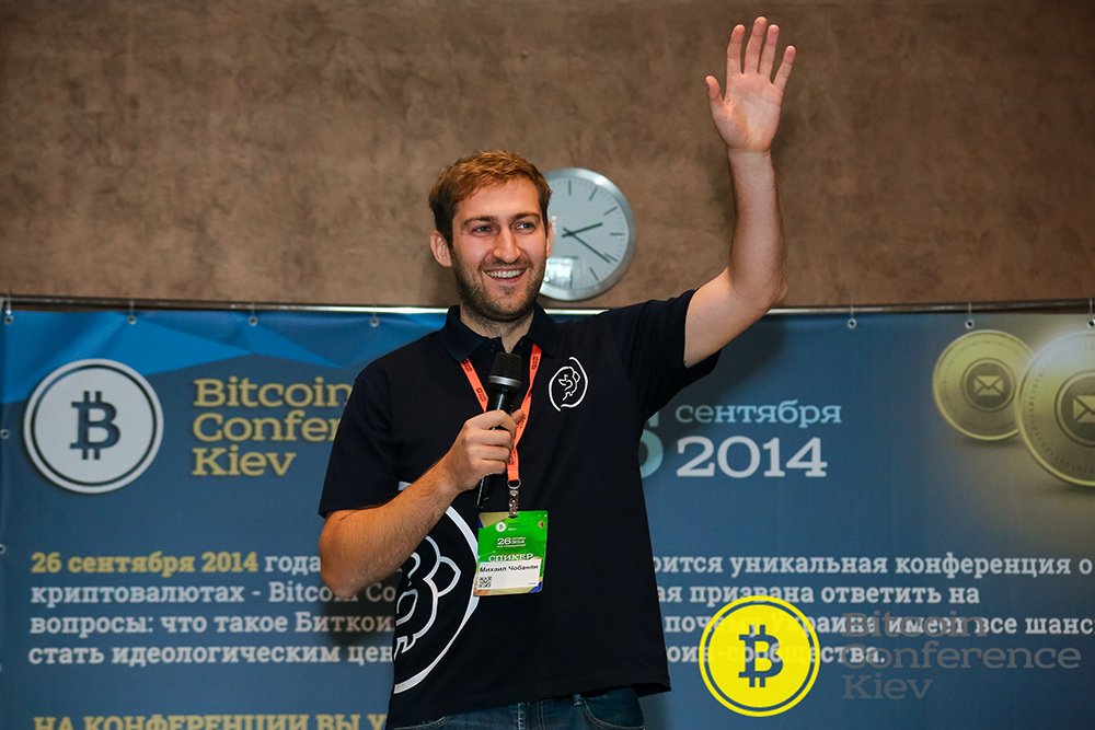 Founder of the Kuna Bitcoin Agency, Michael Chobanian at Bitcoin Conference Kiev
