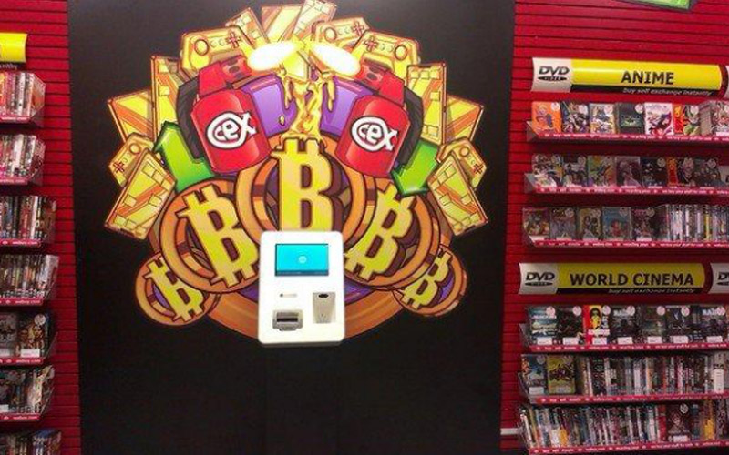 Manchester, England, the CeX shop in the Manchester Arndale mall