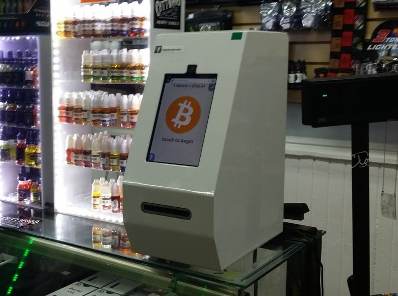 Skyhook Bitcoin ATM in Milwaukee at Cents Gifts