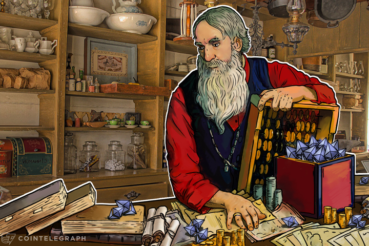 A merchant selling ethers