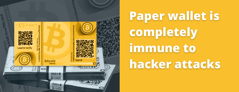 Бумажный кошелек полностью невосприимчив к хакерским атакам