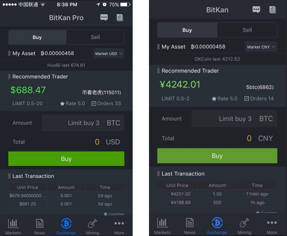 BitKan App