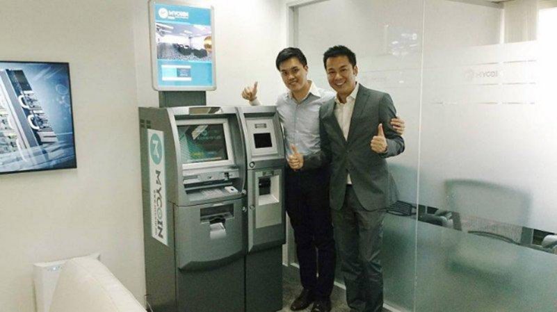 Hong Kong, offices of MyCoin in Railway Plaza