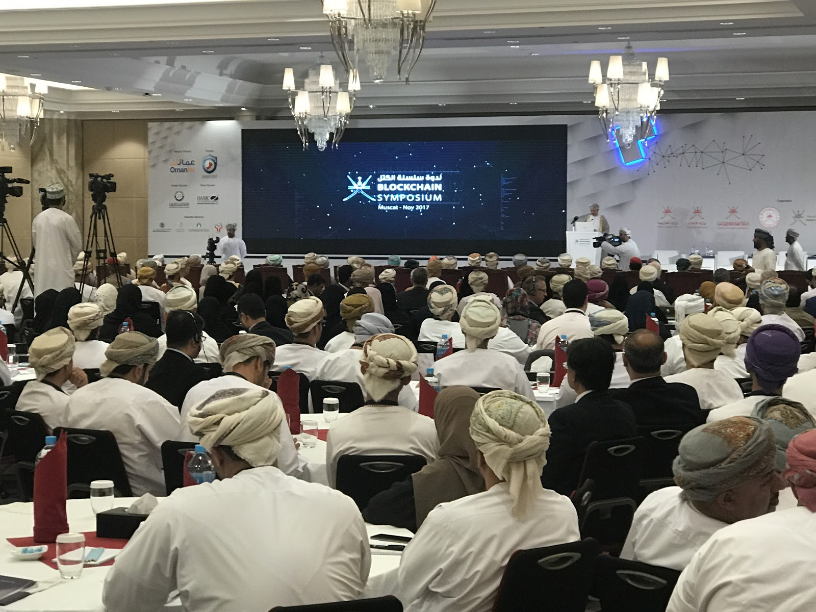 Oman Blockchain Symposium Indicates Adoption Growth