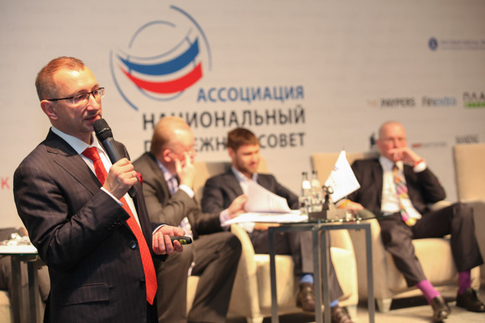 Victor Dostov at Russian Payments Forum