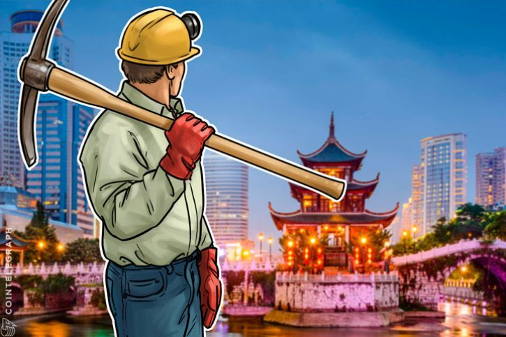 A crypto miner in China