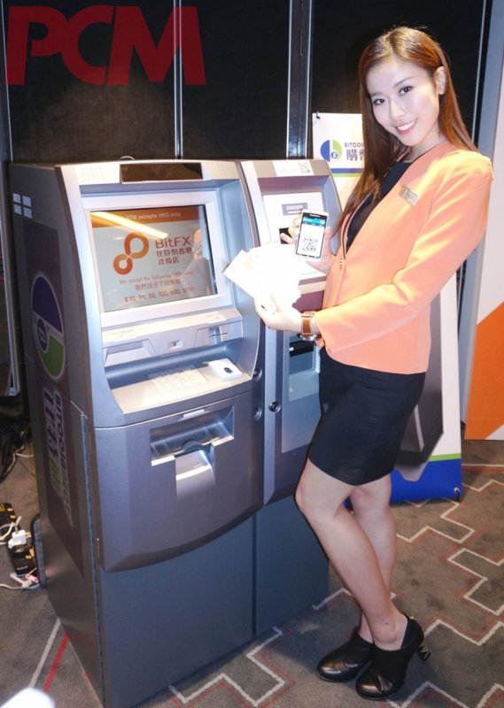Two-way Genesis Coin machine in Hong Kong