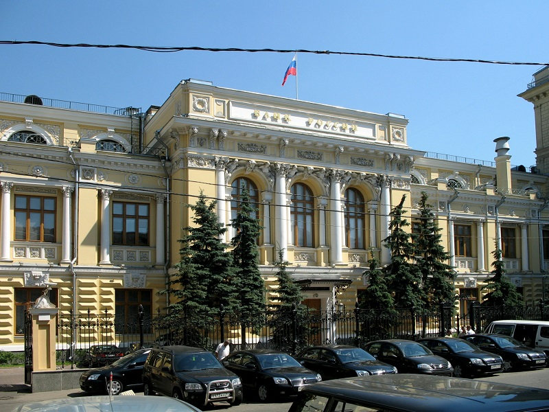 Central Bank of Russian Federation