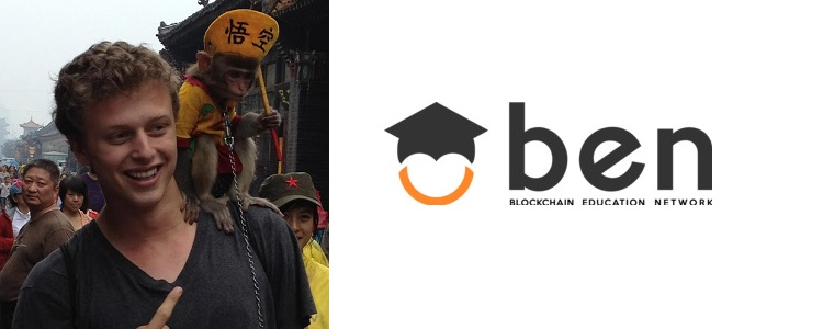 Jeremy Gardner, Co-founder of the Chairman of the Board Blockchain Education Network