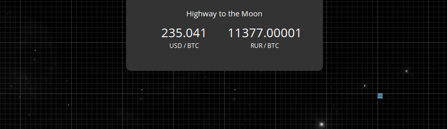 Highway to the Moon Forklog