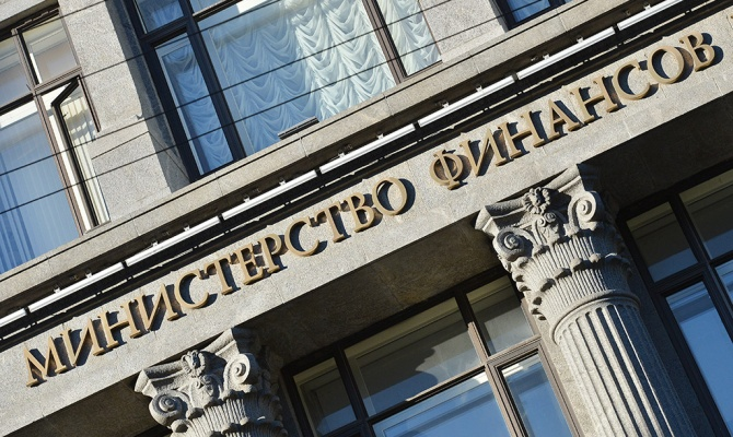 Russia's Ministry of Finance (MinFin)