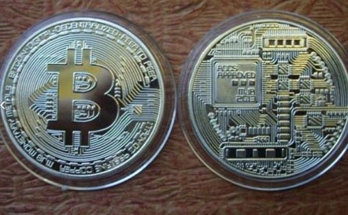Leelanau physical bitcoins and bitcoins to dollars offshore sports betting laws